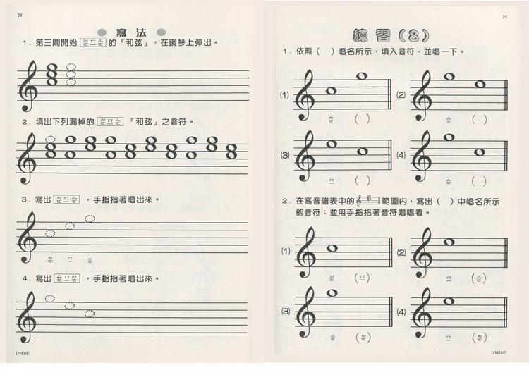 remi》cd+乐谱 小提琴